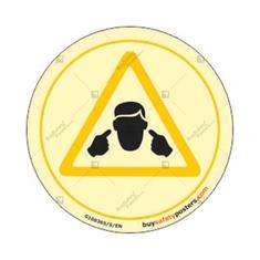 Danger Noise Photoluminescent Sign