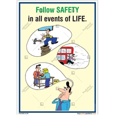 safety-poster-in-Hindi-for-industries-safety-posters