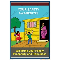 Safety-poster-in-Hindi-for-industries-Company-safety-posters
