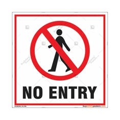 No Entry Square Sign