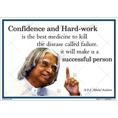 Motivational-A-P-J-Abdul-Kalam-Quotes-for-Office