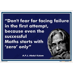 Inspirational-A-P-J-Abdul-Kalam-Quotes-for-Office