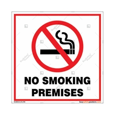 No Smoking Premises Sign Square