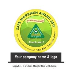 Safe Workmen Award 2019-20 Trophy