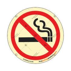 Auto Glow No Smoking Round Sign