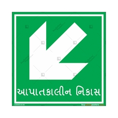 Emergency Exit Signs with Left Down Arrow in Square