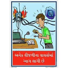 electrical-fire-electrical-safety-posters