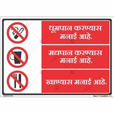 prod0-Marathi-6646.jpg