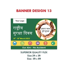 National Safety Week Banner in Hindi