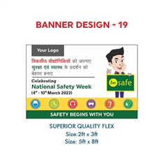 Safety Quote NSW Banner in Hindi