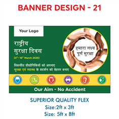 National Safety Week Awareness Banners in Hindi
